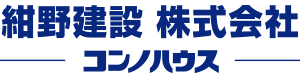 稲吉 (分譲地内 J-2)