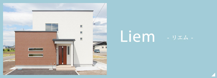Liem -リエム-